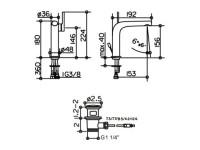 Keuco Edition 400 Basin Mixer