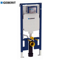 Geberit Duofix Reduced Depth WC Frame With Sigma Cistern 1140mm