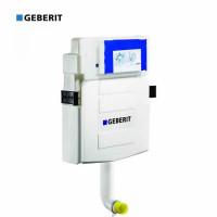Geberit Sigma 12cm Concealed Dual Flush Concealed Cistern