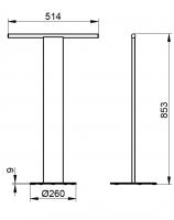 Keuco Universal Floorstanding Single Towel Rail